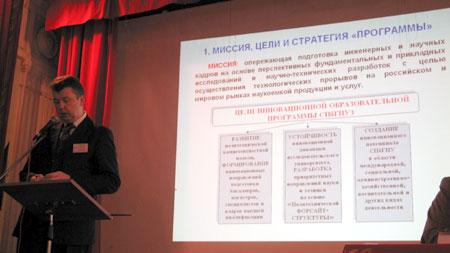 Проректор_А.В.Речинский