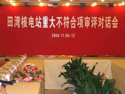 China_CompMechLab_Report_01