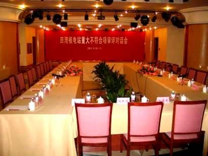 China_CompMechLab_Report_02