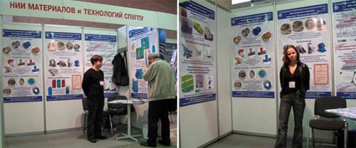 Стенд научно-исследовательского института материалов и технологий и лаборатории Вычислительная механика (CompMechLab) в выставке Атомная промышленность