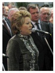 Выставку открыла В.И. Матвиенко