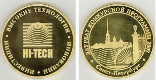 Золотая медаль VII Международной специализированной выставки Атомная промышленность 2007