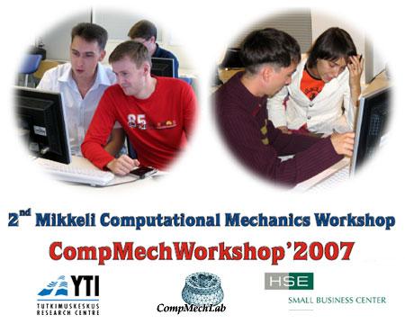 CompMechWorkshop 2007