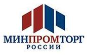 Минпромторг России_логотип