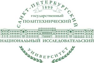 НИУ СПбГПУ_логотип
