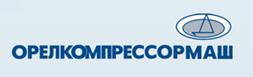 ОрелКомпрессорМаш_лого