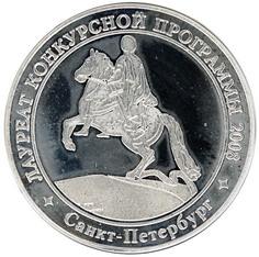 2008_НИИМТ-CompMechLab_Серебряная медаль_Атомная промышленность_02