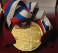 """Медаль """"Лучший студент 2009 г.""""_Родионова О."""