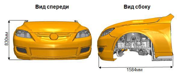 Mazda. 3D CAD модель (CATIA) фронтальной части автомобиля