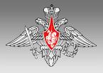 Логотип Министерства Обороны Российской Федерации