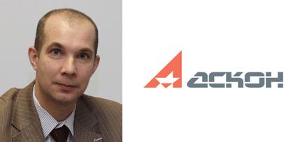 Е. Бахин, директор по стратегическому развитию АСКОН