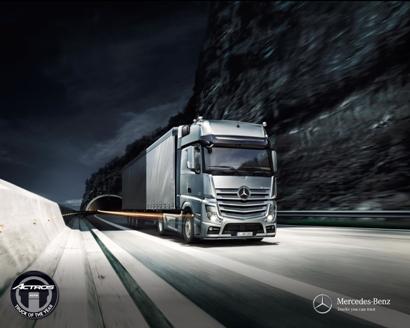 Технологии Siemens PLM Software используются большинством компаний, представившими новые модели на Североамериканском автошоу