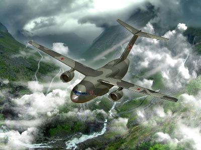Многоцелевой транспортный самолет (МТС)