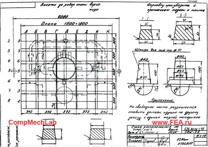 Пример технологической документации: координатная плита для установки стержней