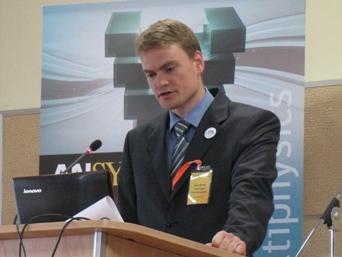 2012_0614_ANSYS-конф._А.А.Михайлов_СПбГПУ_CompMechLab