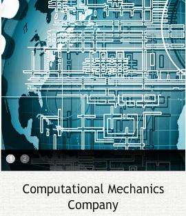 CompMechLab.ru_Altair Engineering History_09