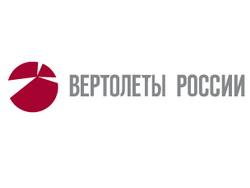 Вертолёты России_логотип