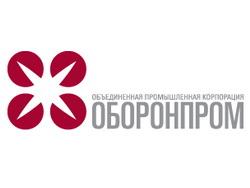 ОБОРОНПРОМ_логотип