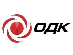 ОДК_логотип