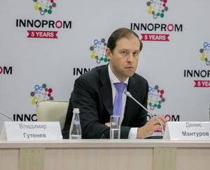 ИННОПРОМ-2014_Министр промышленности и торговли РФ Д.В. Мантуров_01