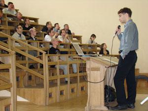 Выступление участников. С.Бутяга (ЕМТ Р). modeFRONTIER – современные методики оптимизации.