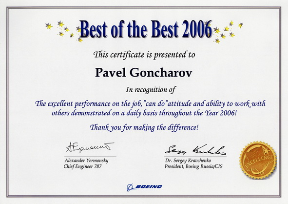 Boeing 787 DreamLiner_Best of the Best 2006_CompMechLab_P.Goncharov