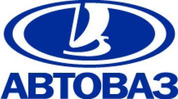 АВТОВАЗ_логотип_AVTOVAZ_logo