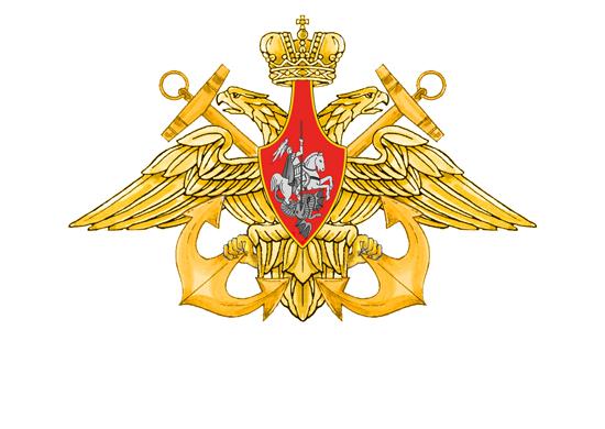 ВМФ РФ эмблема