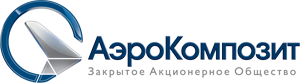 Логотип Аэрокомпозит