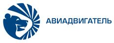 """Логотип ОАО """"Авиадвигатель"""""""