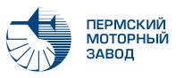 """Логотип ОАО """"Пермский моторный завод"""""""