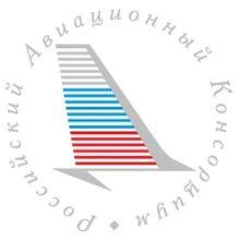 Росавиаконсорциум логотип