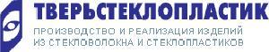 """Логотпип """"Тверьстеклопластик"""""""