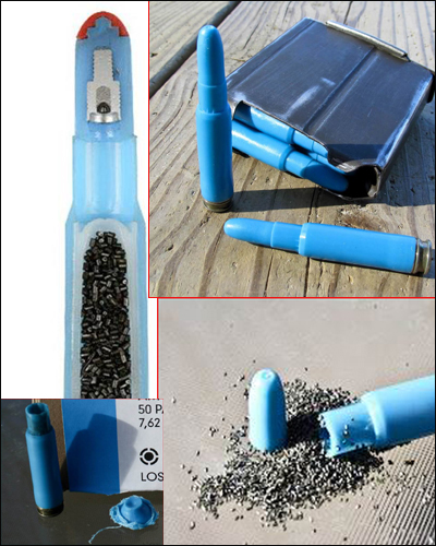 Пластиковые пули