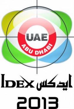 Логотип IDEX 2013