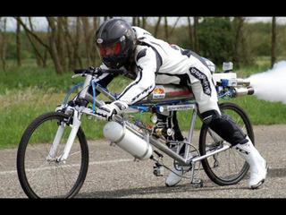 Велосипед с ракетным двигателем