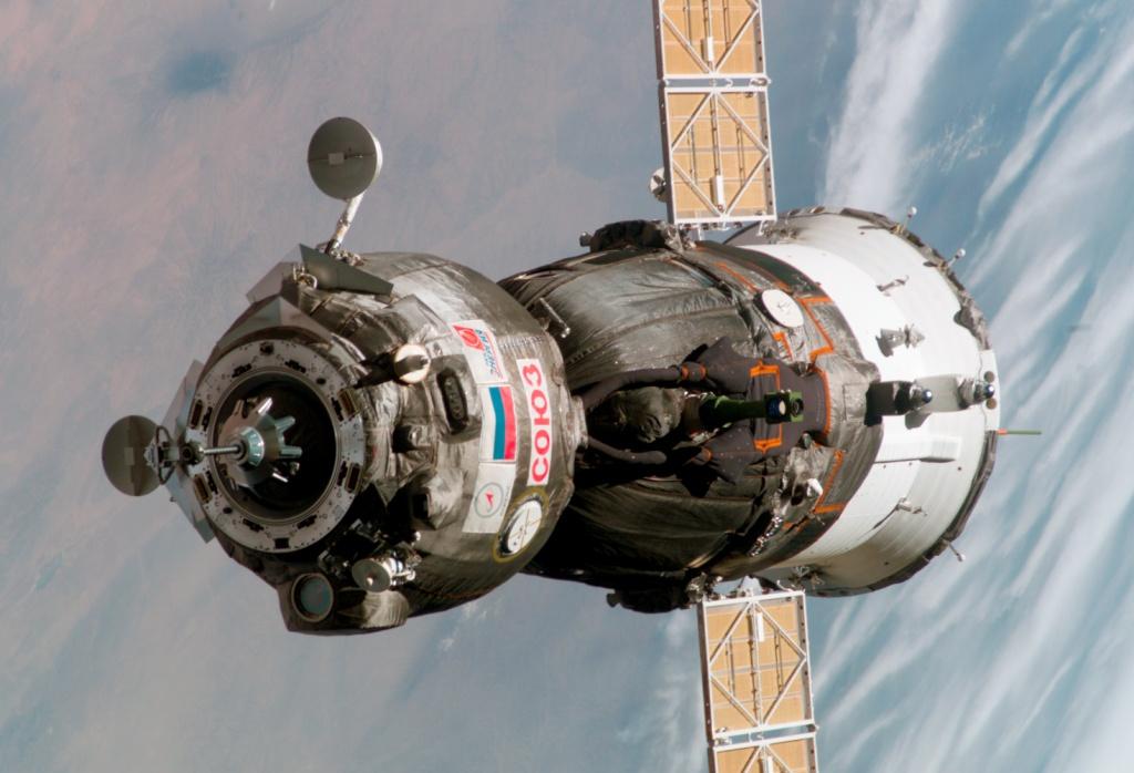 Коспический еорабль