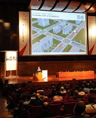 Конференция EATC 2014
