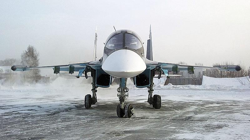 Су-34 вид спереди
