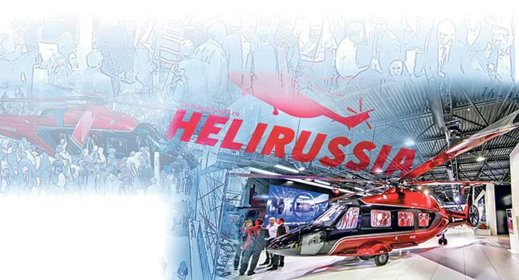 Helirus