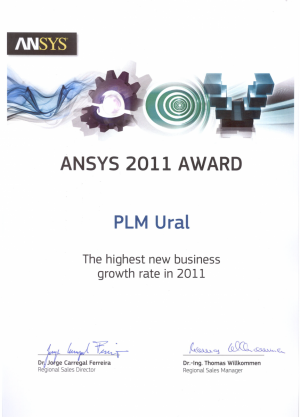 ANSYS 2011 AWARD: PLM Ural. The highest new business growth rate in 2011