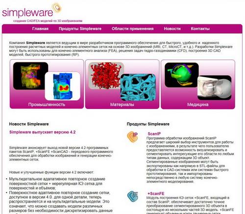 www.Simpleware.ru